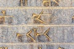 Cuneiform closeup Persepolis Stock Photos