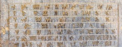 Cuneiform letters Persepolis Stock Photos