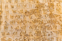 Cuneiform letters Persepolis Royalty Free Stock Photography