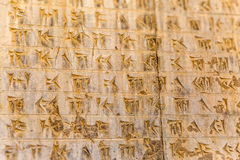 Cuneiform letters Persepolis Stock Photo