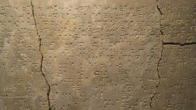 Cuneiform od Irak zdjęcia royalty free
