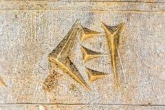 Cuneiform Stock Photos