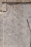 Cuneiform in Persepolis, Iran Stock Photography