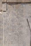 Cuneiform in Persepolis, Iran Stock Photography