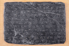 Cuneiform pismo fotografia royalty free