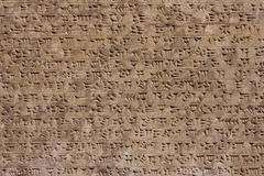 Cuneiform Sumerian Writing zdjęcia stock