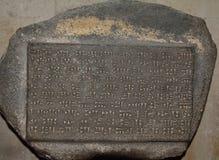 Cuneiform tablet in Erebuni, Armenia Royalty Free Stock Image