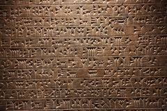 Cuneiform writing fotografia stock