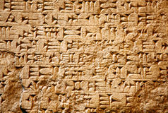 Cuneiform writing Stock Image