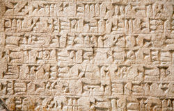 Cuneiform writing obrazy stock