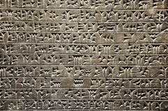Cuneiform writing of the ancient Sumerian or Assyrian civilizati Stock Image