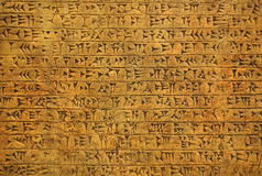 Cuneiform writing. Of the ancient Sumerian or Assyrian civilization Royalty Free Stock Photos