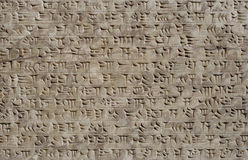 Cuneiform writing of the sumerian cicilization. Tablet with cuneiform writing of the sumerian cicilization in ancient Iraq
