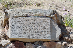 Cuneiform writing on the tablet Stock Photography