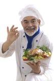 Cuoco attraente felice immagine stock