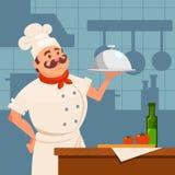 Cuoco professionista del ristorante che sta vicino alla tavola di legno e che tiene piatto d'argento Interno della cucina con mob illustrazione vettoriale
