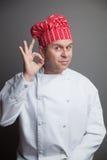 Cuoco unico sorridente Fotografia Stock Libera da Diritti