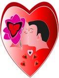 Cuore degli amanti di profilo illustrazione di stock