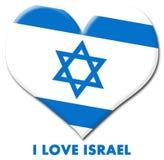 Cuore della bandierina israeliana Immagini Stock