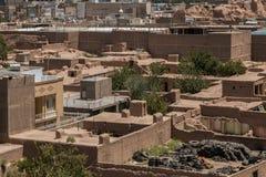 Cuore di panoramica - Afghanistan Fotografia Stock