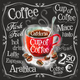 Cup of coffee, espresso vector logo design. A Cup of coffee on a black background. vector illustration Stock Images