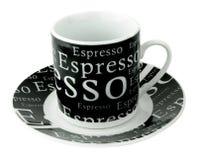 Cup für Getränk der Kaffee. Lizenzfreies Stockbild