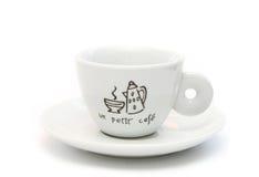 Cup für Kaffee Lizenzfreies Stockfoto