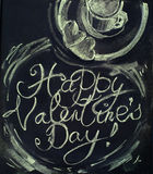 Cup of hot tea. Lettering Happy Valentine's Day Stock Photo