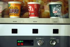 Cup noodle vending machine. A coin operated Japanese vending machine (jidohanbaiki) for cup noodles Stock Image