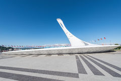 The cup of Olympic flame in the Olimpic park. Stock Photo