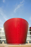 Cup-shaped building Royalty Free Stock Photography