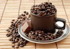Free Cup With Coffe Beans Stock Photo - 7876690