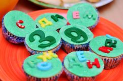 Cupcake Closeup Stock Images