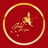 Cupidon de Valentine Day Golden juste pour vous image de vecteur Image stock