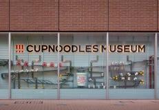 Cupnoodles Musuem framdelskärm i Yokohama Royaltyfri Fotografi