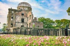 Cupola atomica Fotografie Stock Libere da Diritti