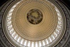 Cupola capitale all'interno del centro Fotografia Stock Libera da Diritti