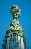 Cupola del libro della casa a St Petersburg Fotografie Stock