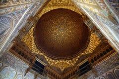 Cupola del palazzo reale della Siviglia Fotografia Stock