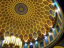 Cupola del viale di Ibn Batutta Immagini Stock Libere da Diritti