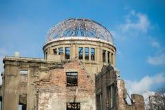 Cupola della bomba atomica al parco commemorativo di pace, Hiroshima, Giappone immagine stock libera da diritti