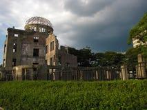 Cupola della bomba atomica di Hiroshima Immagine Stock