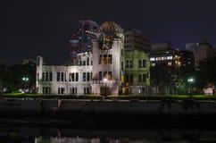 Cupola della bomba atomica di vista di notte Fotografie Stock Libere da Diritti