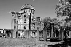 Cupola della bomba atomica, memoriale di pace di Hiroshima fotografia stock libera da diritti