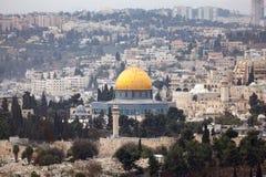 Cupola della roccia Gerusalemme Immagini Stock Libere da Diritti