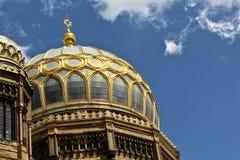 Cupola della sinagoga di Berlino Immagini Stock Libere da Diritti