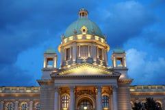 Cupola di assemblea nazionale della Serbia fotografie stock