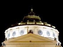 Cupola di ateneo Fotografia Stock Libera da Diritti
