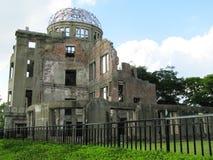 Cupola di Hiroshima Fotografie Stock