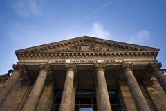 Cupola di Reichtag Fotografie Stock Libere da Diritti
